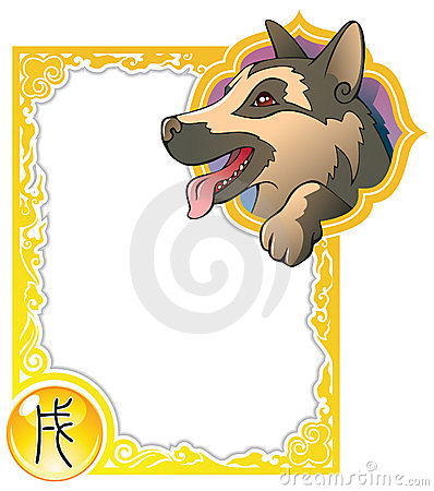 Chinese horoscope frame series: Dog