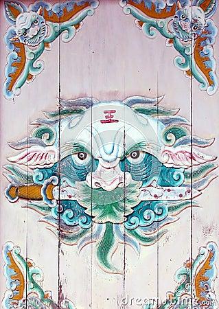 Chinese House God