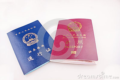 Chinese identifications Editorial Stock Image