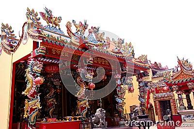 Chinese Joss House