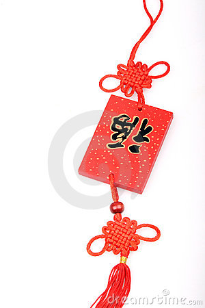 Free Chinese Knot Royalty Free Stock Photos - 7233268