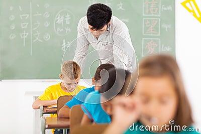 Chinese language classroom