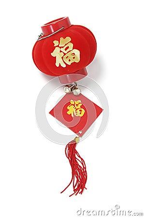 Free Chinese Lantern Royalty Free Stock Photos - 3978218
