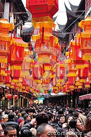 Chinese Lantern Festival Editorial Image