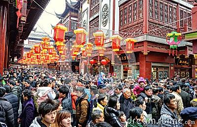 Chinese Lantern Festival Editorial Stock Image