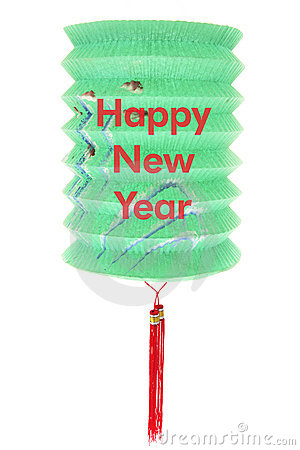 Chinese Lantern with New Year Greetings