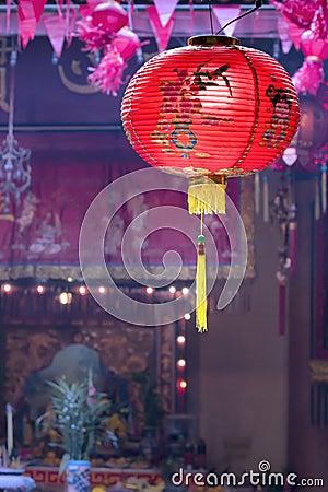 Chinese lantern in shrine