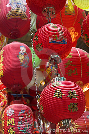 Free Chinese Lanterns Royalty Free Stock Image - 1895336