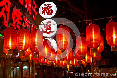Chinese Lanterns Editorial Stock Image