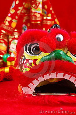 Free Chinese Lion Head Stock Photo - 4039270