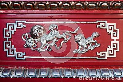 Chinese lion pattern