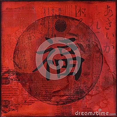 Chinese luck artwork