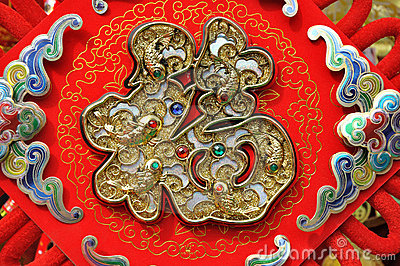 Chinese lucky character decoration