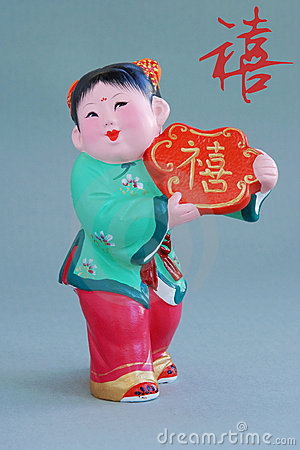 Chinese lucky clay figurine_lucky(char)