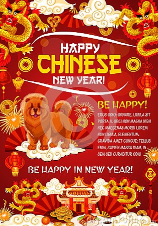 Free Chinese Lunar New Year Banner Of Dog And Dragon Royalty Free Stock Photography - 107306387