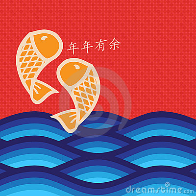 Chinese Lunar New Year Two Fishes Abundance