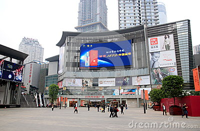 Chinese Mall Editorial Photography