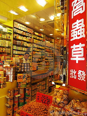 Chinese medicine shop Editorial Stock Image