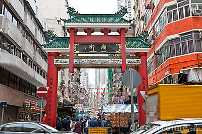 Chinese monumental archway of Temple Street Editorial Stock Photo