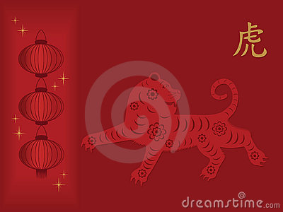 Chinese New Year 2010 card