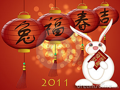 Chinese New Year 2011 Rabbit Red Money Packet