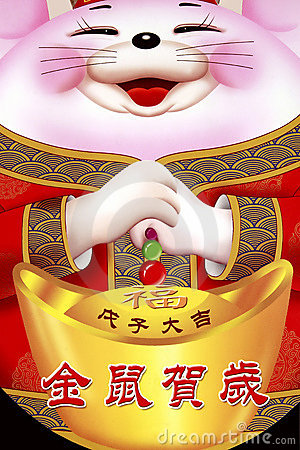 Free Chinese New Year Royalty Free Stock Photography - 3888537
