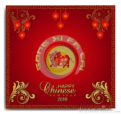 CHINESE NEW YEAR 2019 BACKGROUNDS Vector Illustration