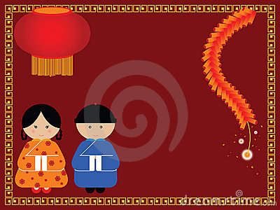 Chinese New Year Broader