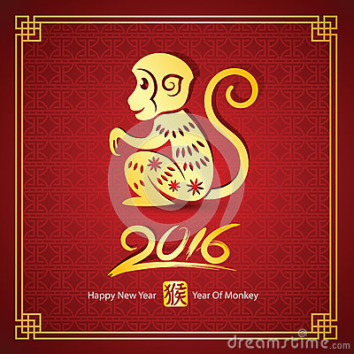 ... made by Red paper cut monkey zodiac symbol ,vector illustration