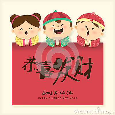 Free Chinese New Year Card Royalty Free Stock Images - 62285999