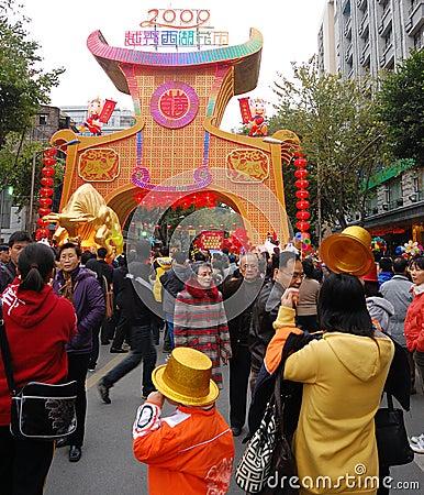 Chinese New Year celebration Editorial Stock Image
