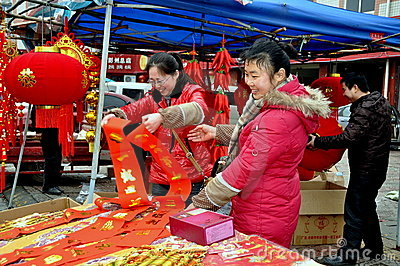 Chinese New Year Celebrations Editorial Photo