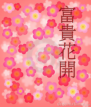 Chinese New Year Cherry Blossom Prosperity