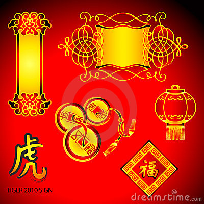 Free Chinese New Year Decoration Stock Photography - 10729312
