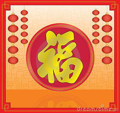 Chinese new year decoration background