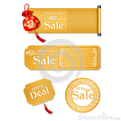 Free Chinese New Year Design Royalty Free Stock Image - 45546476