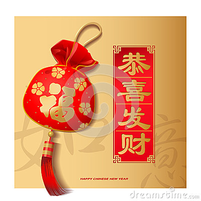 Free Chinese New Year Design Stock Images - 45546734