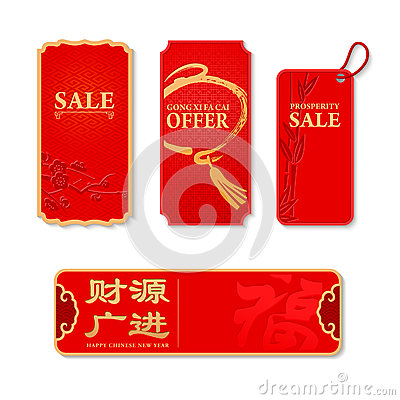 Free Chinese New Year Design Stock Photo - 45546750