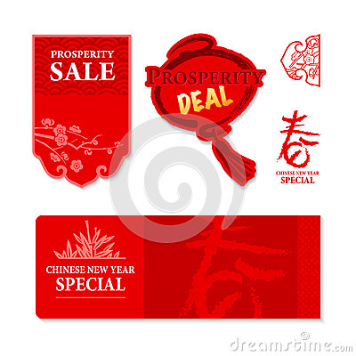 Free Chinese New Year Design Royalty Free Stock Image - 45546876
