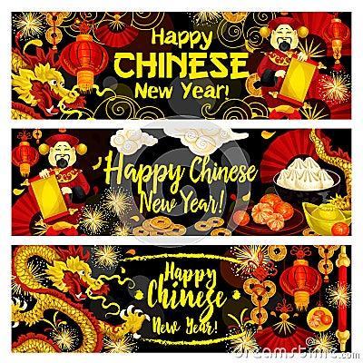 Free Chinese New Year Dragon And Lantern Greeting Card Royalty Free Stock Photos - 106337198