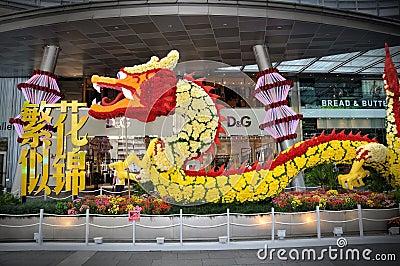SINGAPORE - JANUARY 13: Chinese New Year Dragon Decoration at Mandarin ...