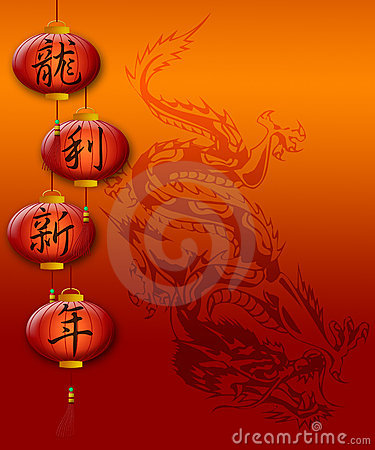 Chinese New Year Dragon Red Lanterns
