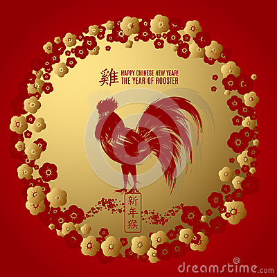 2017 chinese new year greeting card with round floral border and rooster vector illustration red and gold traditionlal vector illustration