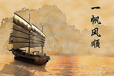 Chinese New Year Greeting: Smooth Sailing
