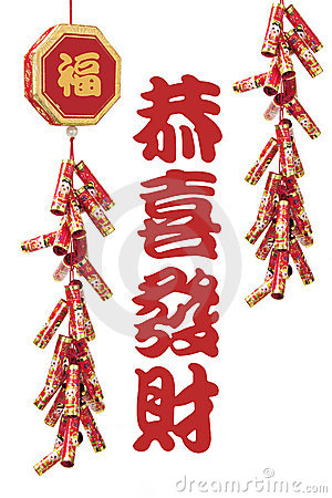 Chinese New Year Greetings and Firecrackers