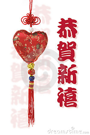 Chinese New Year Greetings and Trinket