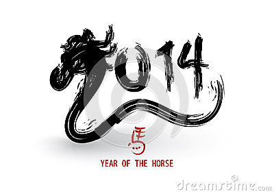 Chinese new year of the Horse brush style vector f