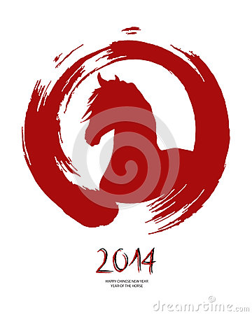 Chinese new year of the Horse red brush zen circle