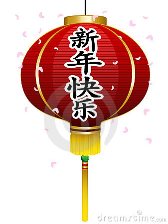 Chinese New Year Cherry Blossoms Background Stock Photos, Images ...