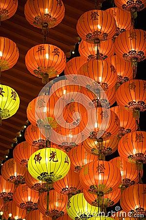 Free Chinese New Year Lanterns Stock Photo - 4333050